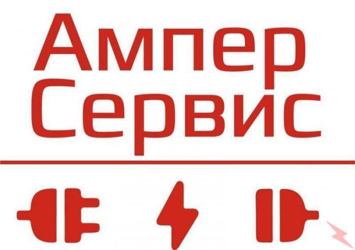 Инженер по ремонту фото- и видеотехники, МОСКВА