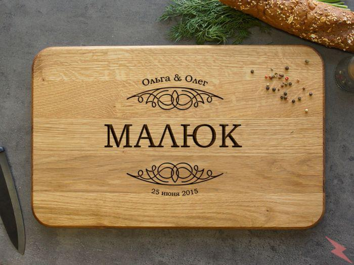 Разделочные доски из массива дерева, МОСКВА