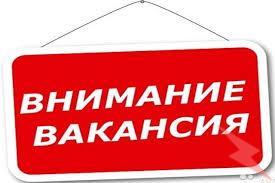Менеджер - рекрутер., Поронайск