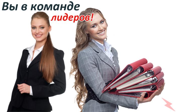 Женщина руководитель примет помощницу ка, Симферополь