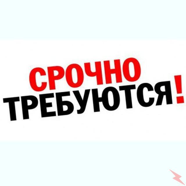 Маркетолог в интернет магазин, Тяжинский