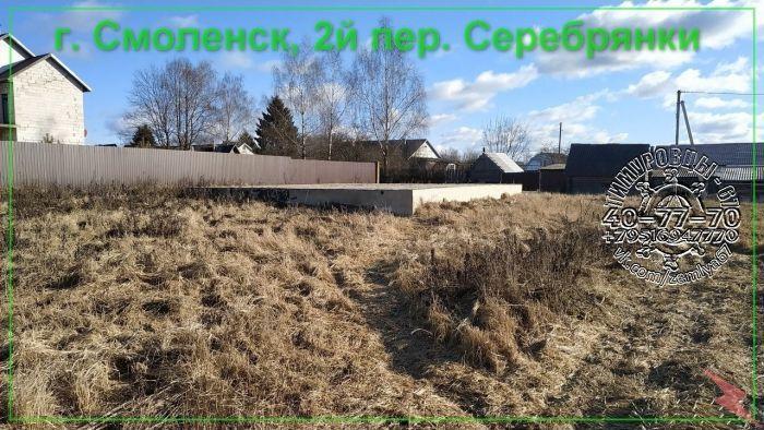 Участок 8 сот. , ИЖС, с фундаментом 10х10, в г. Смоленск, ...,  Смоленск