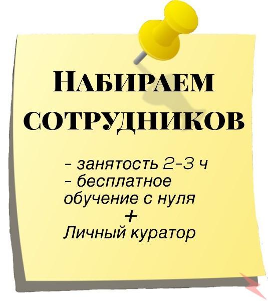 менеджер по рекламе интернет-магазина, Белгород