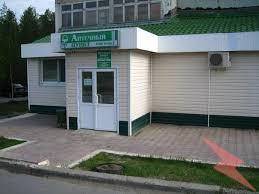Продается помещение под магазин или офис, Нягань