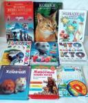 Энциклопедии для школьников младших и средних классов