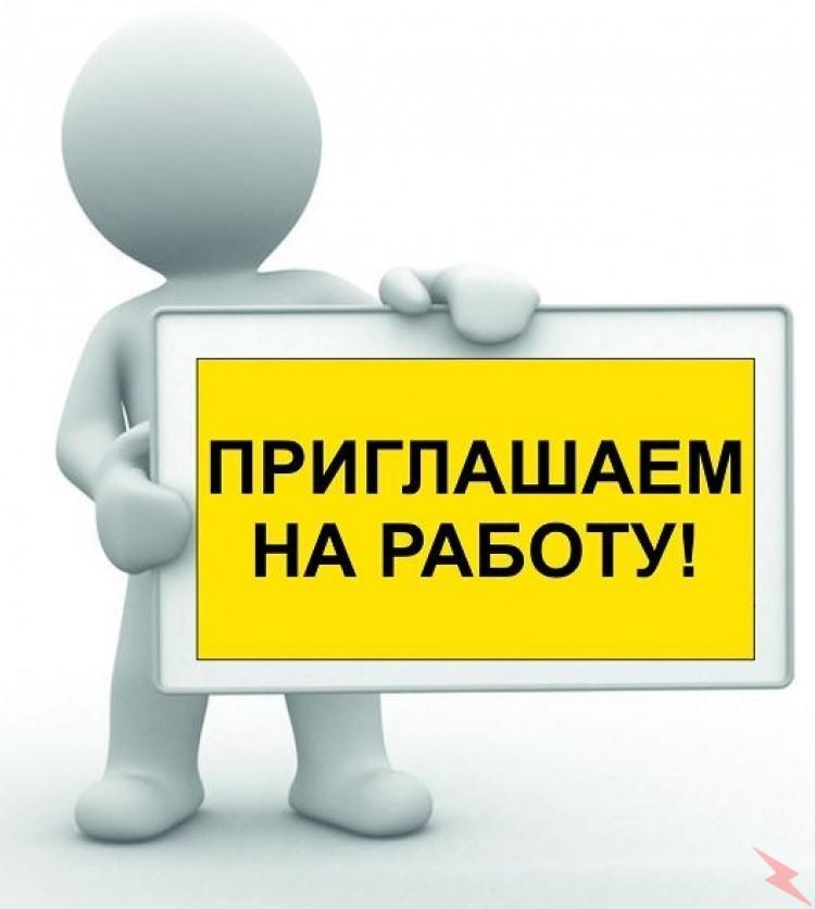 Менеджер по рекламе народного потребления, Лысьва