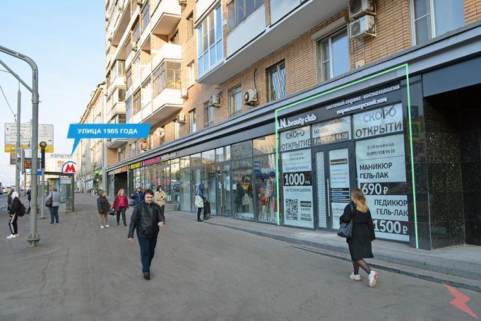 Готовый арендный бизнес 74,2 кв. м м. Улица 1905 года, МОСКВА