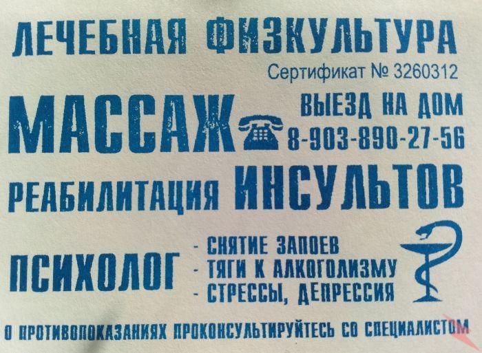 Требуется расклейщица листовок, график свободный,  Смоленск