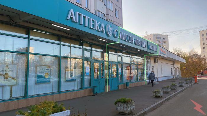 Готовый арендный бизнес 66,2 кв. м м. Перово, МОСКВА