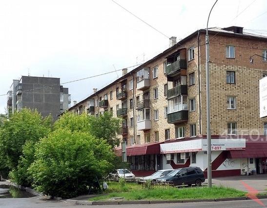 В центре Красноярска продается торгово-офисное помещение, Красноярск