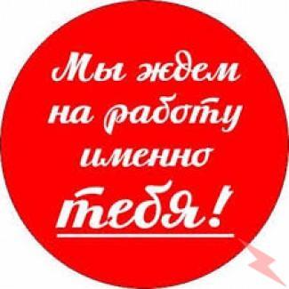 Маркетолог в компанию ООО КОСМЕТИКС, Пятигорск
