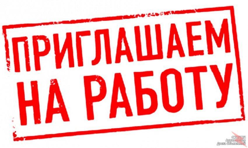Менеджер по продажам в крупную компанию., Медногорск
