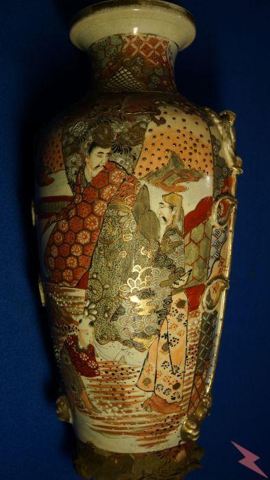 Старинная напольная ваза. Фарфор Сацума. Япония, кон. XIX ..., САНКТ-ПЕТЕРБУРГ