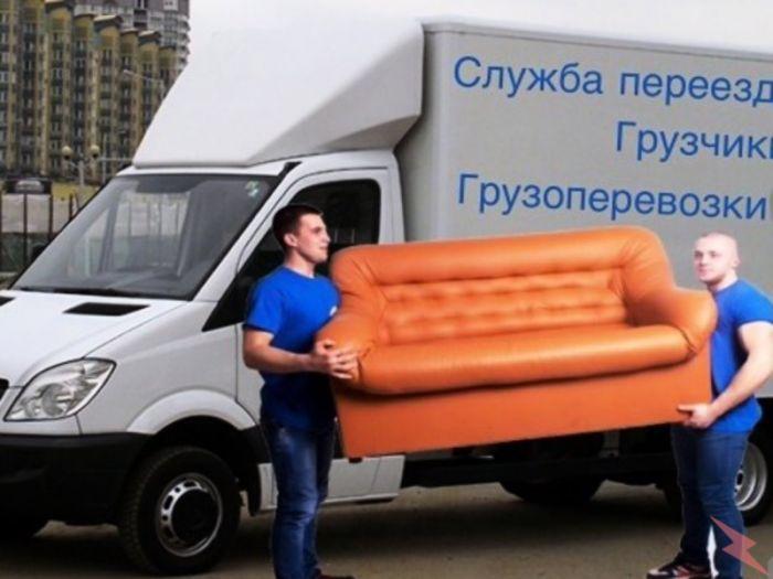Газель Грузчики. Квартирные, офисные переезды., Белгород
