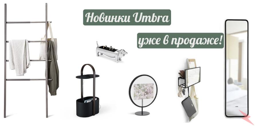Предлагаем большой выбор дизайнерских предметов интерьера, МОСКВА