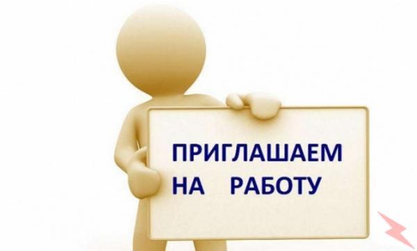 Менеджеров по продажам, Рыльск