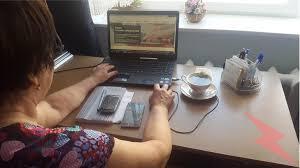 Менеджер интернет-магазина, Петропавловск-Камчатский