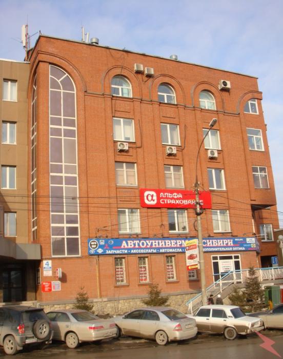 Продается административное здание,  Новосибирск