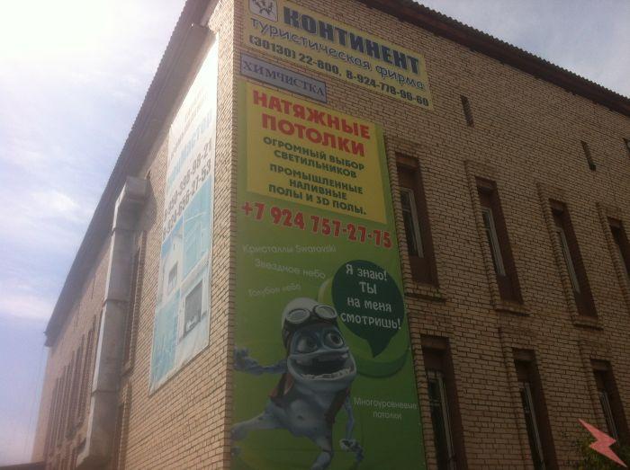 Отдельно стоящее здание 892 кв. м., Северобайкальск