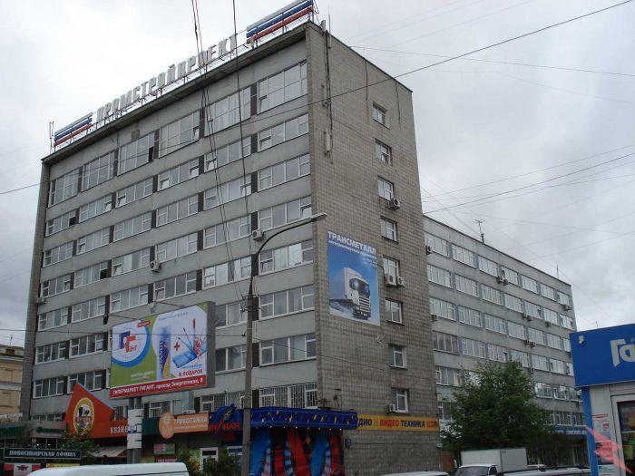 Аренда офисов в центре Новосибирска,  Новосибирск