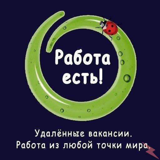 Специалист в интернет-магазин., Горнозаводск