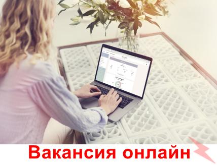 Подработка ИП Татьяна, Сухобузимское