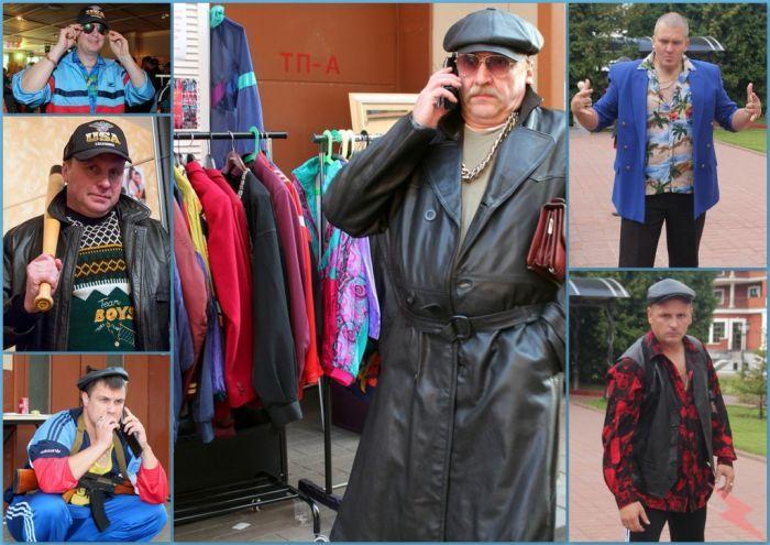 Настоящие пиджаки из 90-х. Малиновые и другие, МОСКВА