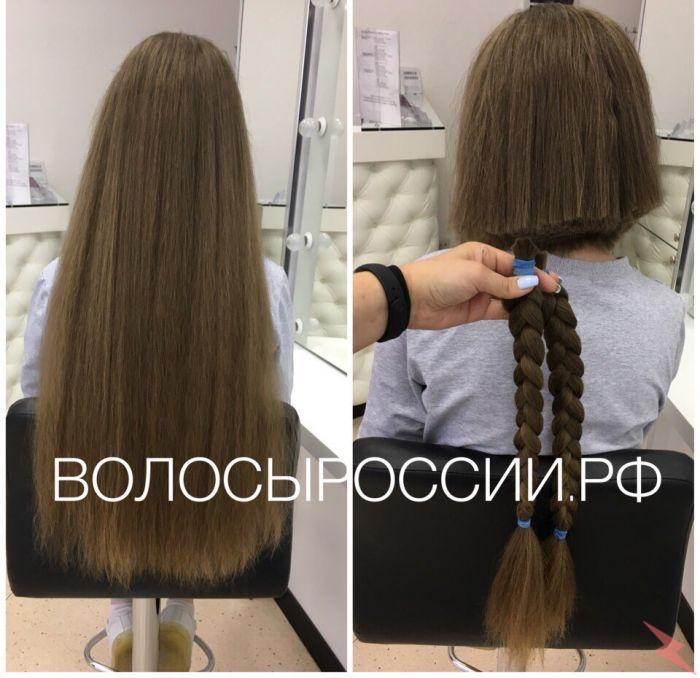 Покупаем волосы, дорого,  Екатеринбург