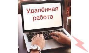 Менеджер по рекламе в магазин, Новотроицк