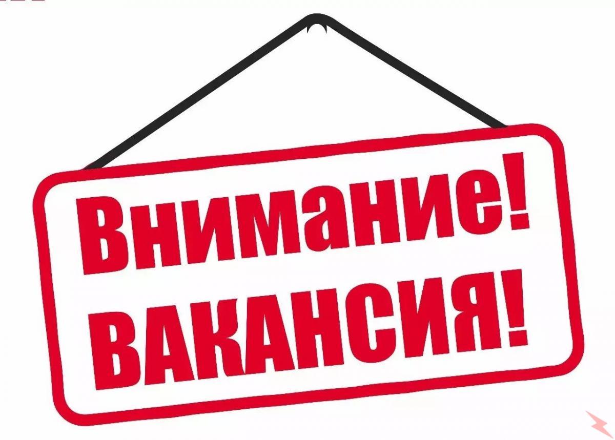 Удаленный менеджер по продажам, Вологда