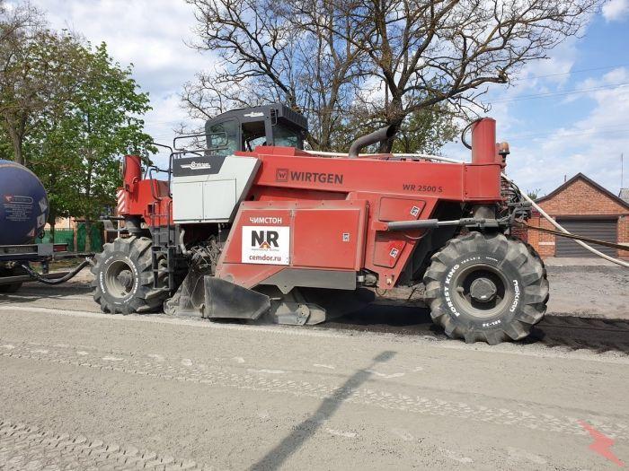 Продам ресайклер WR 2500 в хорошем состоянии, МОСКВА