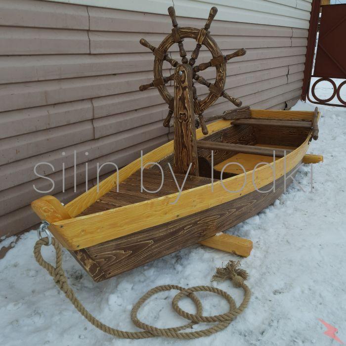 Лодка детская со штурвалом, 2,5м., Краснодар