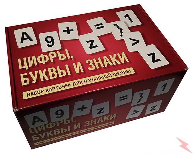 Комплект цифр, букв и знаков с магнитным креплением по ..., МОСКВА