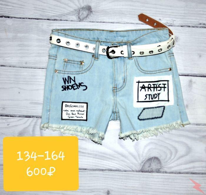 Школьная мода от индиго джинс, совместные закупки, САНКТ-ПЕТЕРБУРГ