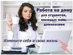 Администратор интернет-магазина, Сиверский