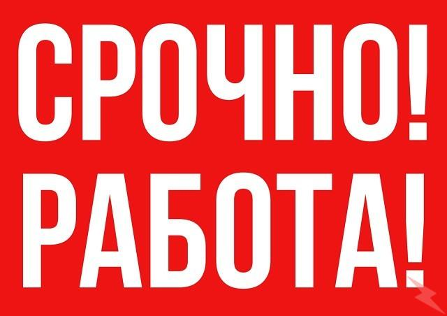 Помощник управляющего, Хабаровск