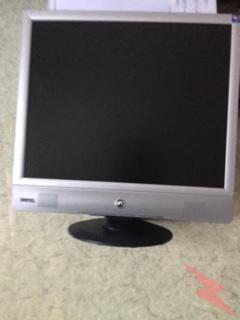 Монитор Beng model Q7C4 17 цвет серебристый, МОСКВА