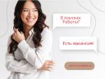 Администратор в ИП Татьяна Желукевич