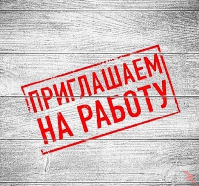 Электрогазосварщик на автоматических и полуавтоматических ..., Ростов-на-Дону