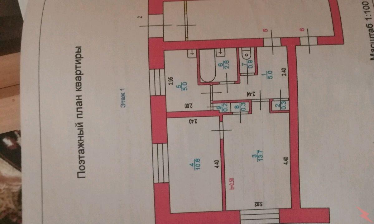 Продаю 2-комнатная квартиру, 39 кв м, Михайловский