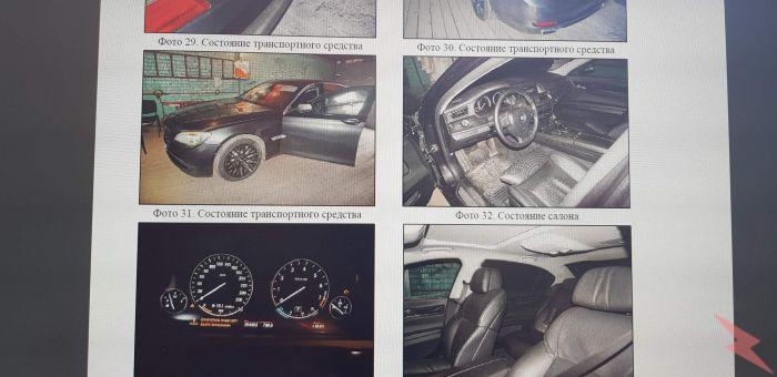 BMW 7 series, 294 502 км, цена 1638628 руб., Подольск