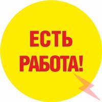 Менеджер по развитию сети интернет - магазинов., Гусь-Хрустальный