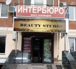 Бюро переводов в Краснодаре ЮМР