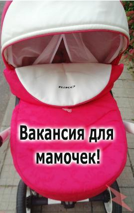 В онлайн-проект требуется администратор, Алапаевск