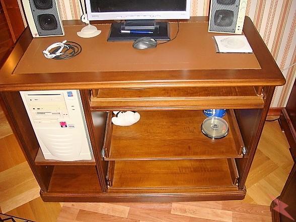 Компьютерный стол Genoveva Испания натурал. кожа, массив, МОСКВА