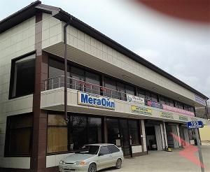 Готовый бизнес на трассе Джубга - Сочи, Туапсе