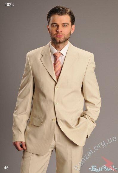 Продам мужские новые костюмы, Новосибирск