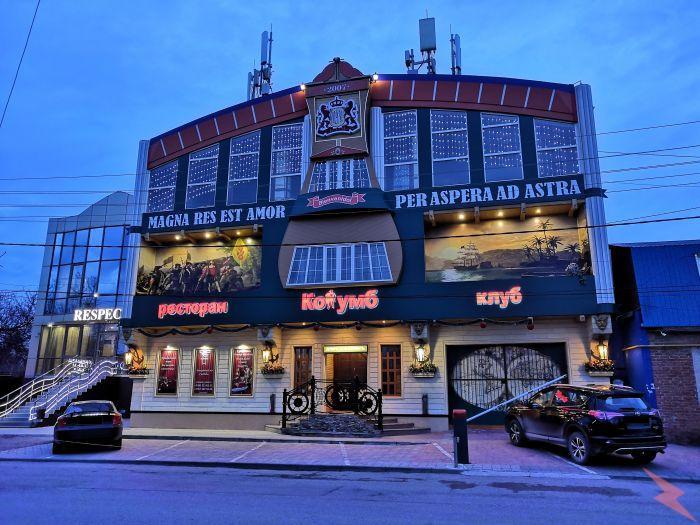 Продам Ресторан- Ночной клуб- Караоке. Центр г. Краснодара. ..., Краснодар