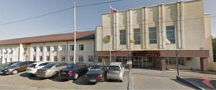 Производственное помещение, 1290.2 м в здании г. Ставрополь ...,  Ставрополь