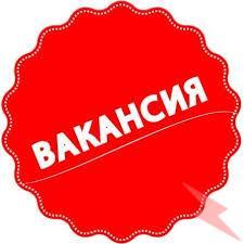 Менеджер-куратор в интернет- магазин, Красноуфимск